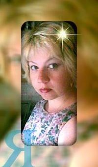 Светлана Ефанова, 23 февраля 1995, Омск, id145878808