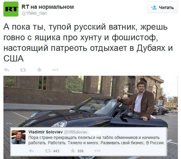 """Глава Минобороны: """"На Донбассе воюет 7500 российских военных"""" - Цензор.НЕТ 6252"""