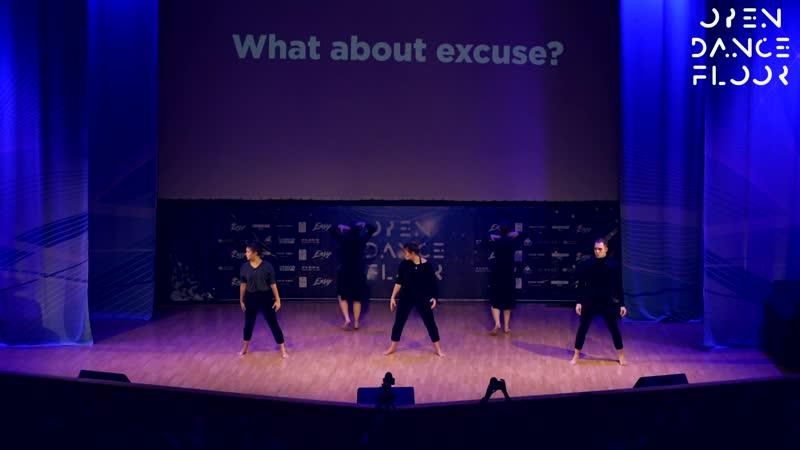 OPEN DANCE FLOOR | what about excuse | BEST DANCE CREW PRO