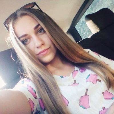 Алина Юла