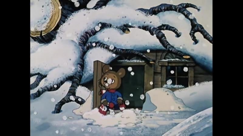 Верное средство . 1982 г