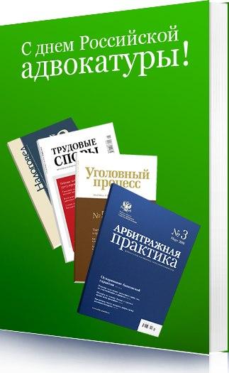 Финансово-Технологическая Академия (ФТА) - Каталог