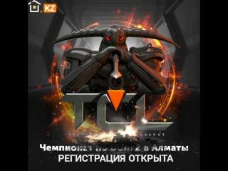 Technodom Cyber League Dota 2 - РЕГИСТРАЦИЯ ОТКРЫТА!