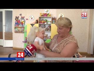 В Армянске готовятся к возвращению детей из санаториев и лагерей