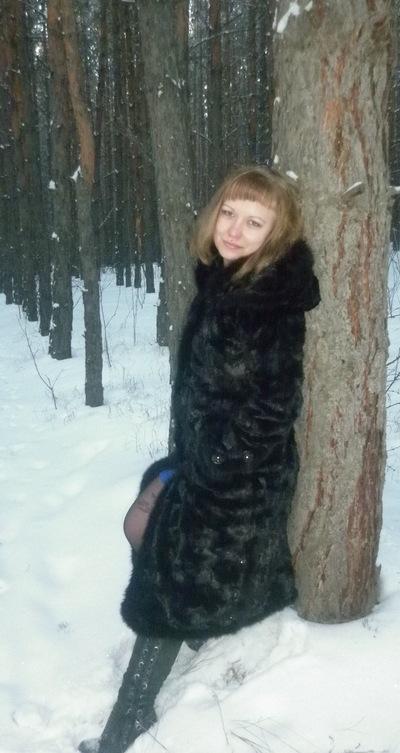 Елена Борисова, 21 мая 1988, Минусинск, id72485459