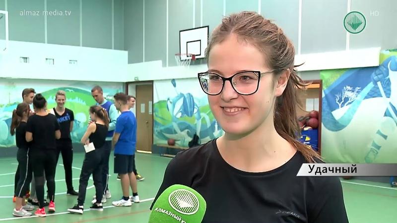 В Удачном стартовал спортивный фестиваль «Настроение»