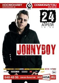 24.04 - Johnyboy - Новый альбом * Космонавт