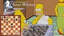 Шахматы в Симпсонах Магнус Карлсен тренирует Гомера