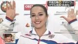 Alina Zagitova Interview Nebelhorn Trophy 2018 9 29