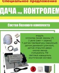 Надежа Дмитриева, 1 сентября , Санкт-Петербург, id165947511