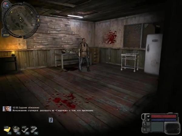 Как Тремор себя убивал S T A L K E R Call Of Pripyat