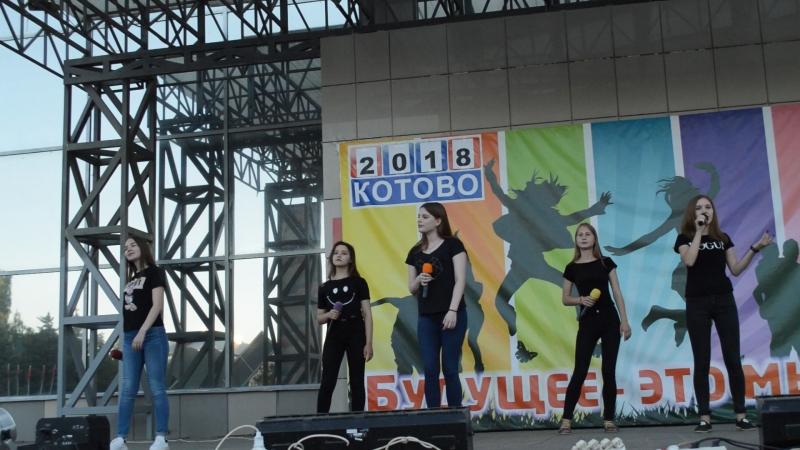 Пока мы молоды группа Частный Визит рук О Костенко