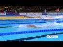 Мужчины. Вольный стиль. Эстафета 4×200 метров. Чемпионат Европы по водным видам спорта. Берлин Германия