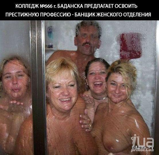 Дамы в бане фото 732-723