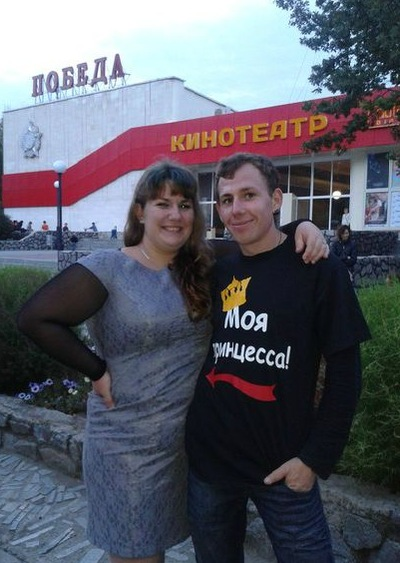 Серега Турченко, 20 мая 1987, Мелитополь, id203205037