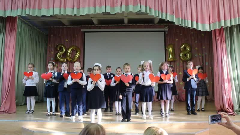2А - Битва хоров в начальной школе 2018 -