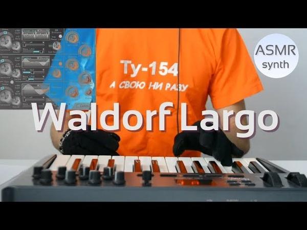 ASMR soundbank 7 vst Waldorf Largo ASMR synth relaxing audio
