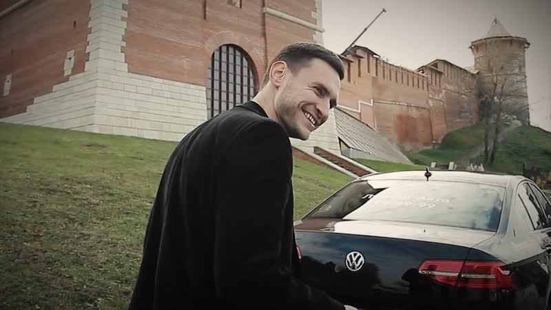 Passat и тайна системы Easy Open | Тизер | Volkswagen Passat B8