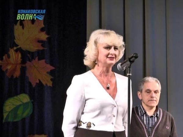Конаковских педагогов поздравили с профессиональным праздником