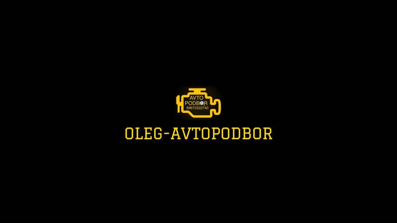 Автоподбор Chevrolet Cruze