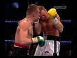 Mickey Ward vs Shea Neary