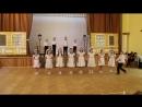 Матросский танец