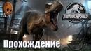Jurassic World Evolution - Прохождение 8➤ На новый остров. Исла-Муэрта или остров бурь.