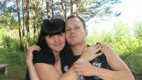 Станислав Не важно, 13 июня , Ижевск, id88729870