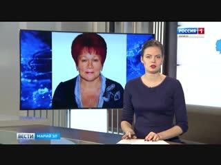 Владимир Путин отметил госнаградой начальника Пенсионного фонда Марий Эл