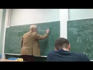 Ставь лайк если хочешь такого препода (VHS Video)