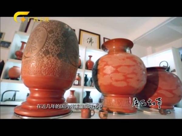 《广西故事》 20160625 Процесс производства керамики Nixing