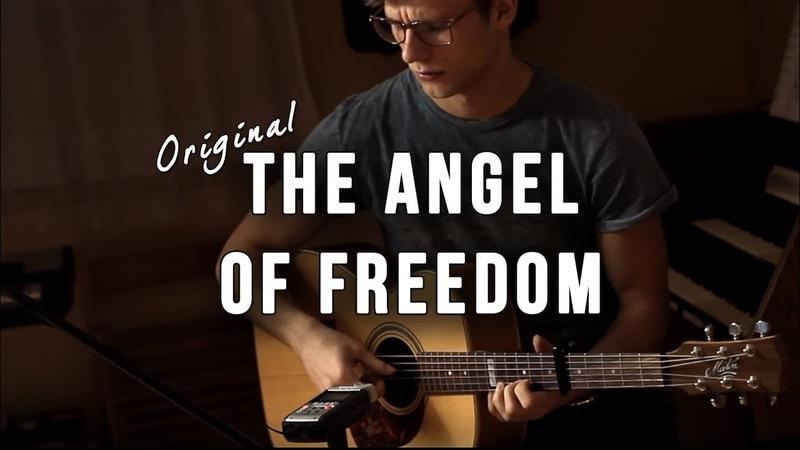 Piotr Szumlas - The Angel Of Freedom