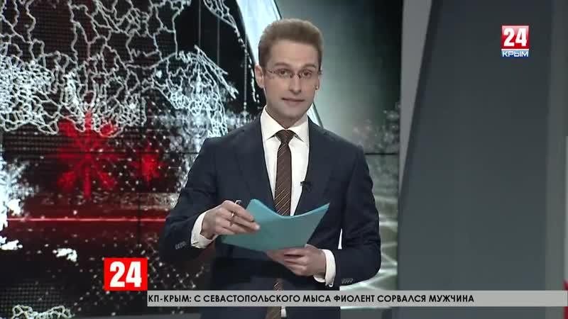 2019-01-12-18-32-08-2473-vklyuchenie-artemenko-17-00-zamena.mp4