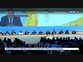 Новости на «Россия 24» • 32 российских спортсмена подали апелляции в Спортивный арбитражный суд