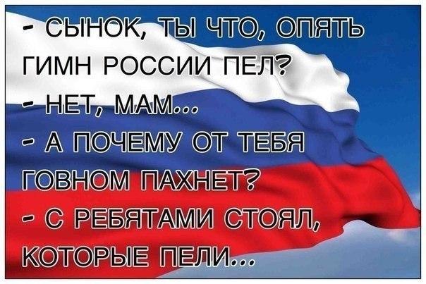 СНБО заявляет о двух колоннах тяжелой техники российских наемников на Луганщине - Цензор.НЕТ 1061