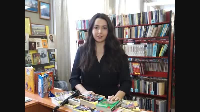 Сюжет День дарения книг
