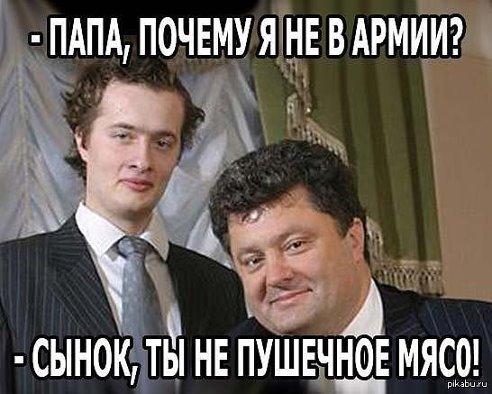 """Наливайченко прибыл в Генпрокуратуру с сотрудниками """"Альфы"""": """"Между СБУ и ГПУ нет никакого конфликта"""" - Цензор.НЕТ 6919"""