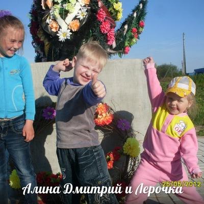 Татьяна Проничева ганичева, 29 июля 1992, Грязовец, id106208497