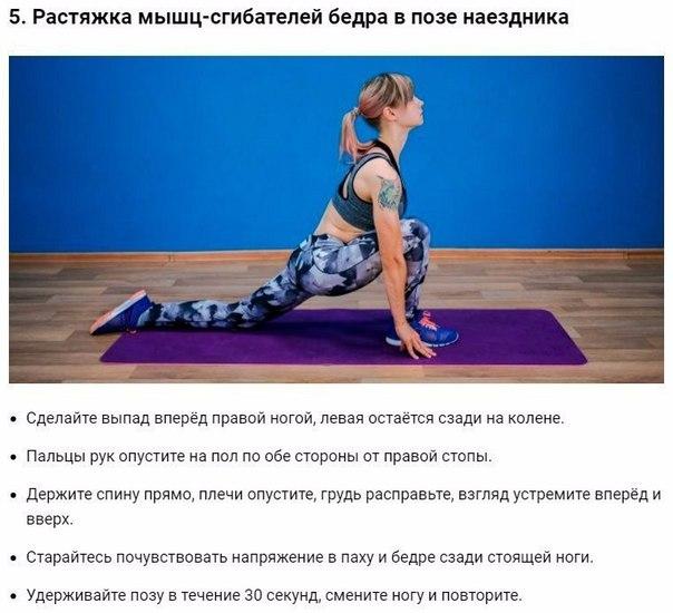 Фото №456252197 со страницы Irina Salamay