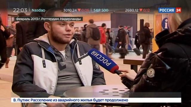 Новости на Россия 24 • Борец с российской действительностью оказался на скамье подсудимых в Голландии