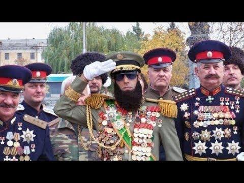 Ряженая мразь. КАЗАКИ ВРАГИ Народа и России.