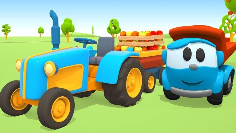 Leo il camion curioso, il trattore e la raccolta delle mele - Cartoni animati
