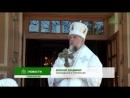 В Новозыбкове вспомнили чуда Архистратига Михаила в Хонех