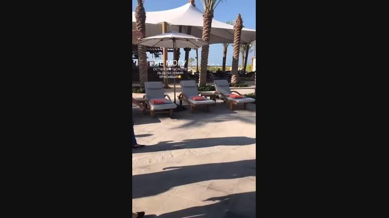 Saadiyat Rotana Resort 5*