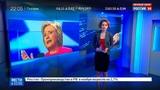 Новости на Россия 24 NBC News со ссылкой на разведку заявил о