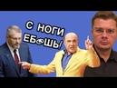 Вилкул и Рабинович загли пердаки кастрюлеголовым