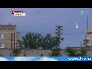 Журналисты Первого канала сняли на камеру разрывы зажигательных бомб под Славянском. ▮ 1TV.RU ▮
