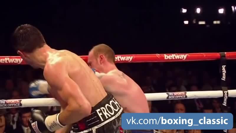 Классика Бокса - Фроч vs Гроувз KO