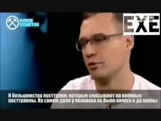 Дмитрий Резниченко, бывший боевик наци батальона «Донбасс-Украина», «С14».