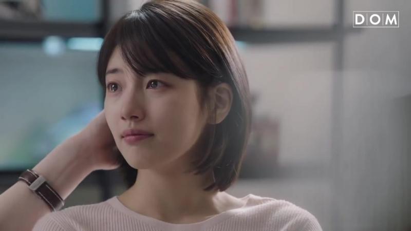 Дорама Пока ты спишь (While You Were Sleeping) OST MV - Lee JongSuk Come To Me